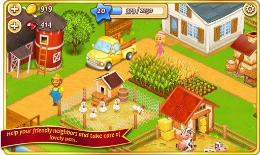 农场小镇3红包版