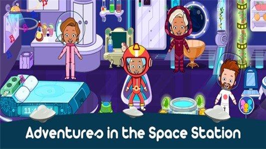 我的太空城镇冒险