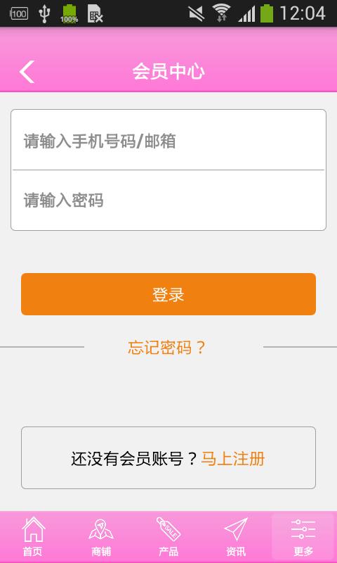 中国美甲纹绣软件截图3