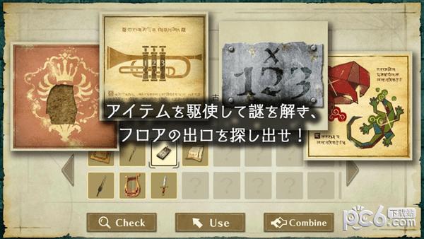 逃脱游戏地下城少女与龙之迷宫软件截图0
