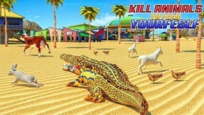 吃人鳄鱼模拟器软件截图2