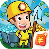 2021最新免费挖矿app排行榜