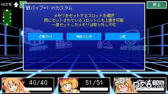迷宫雏酱软件截图3
