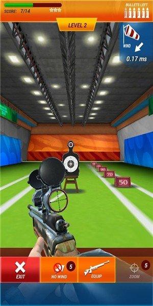 步枪射击模拟器软件截图0