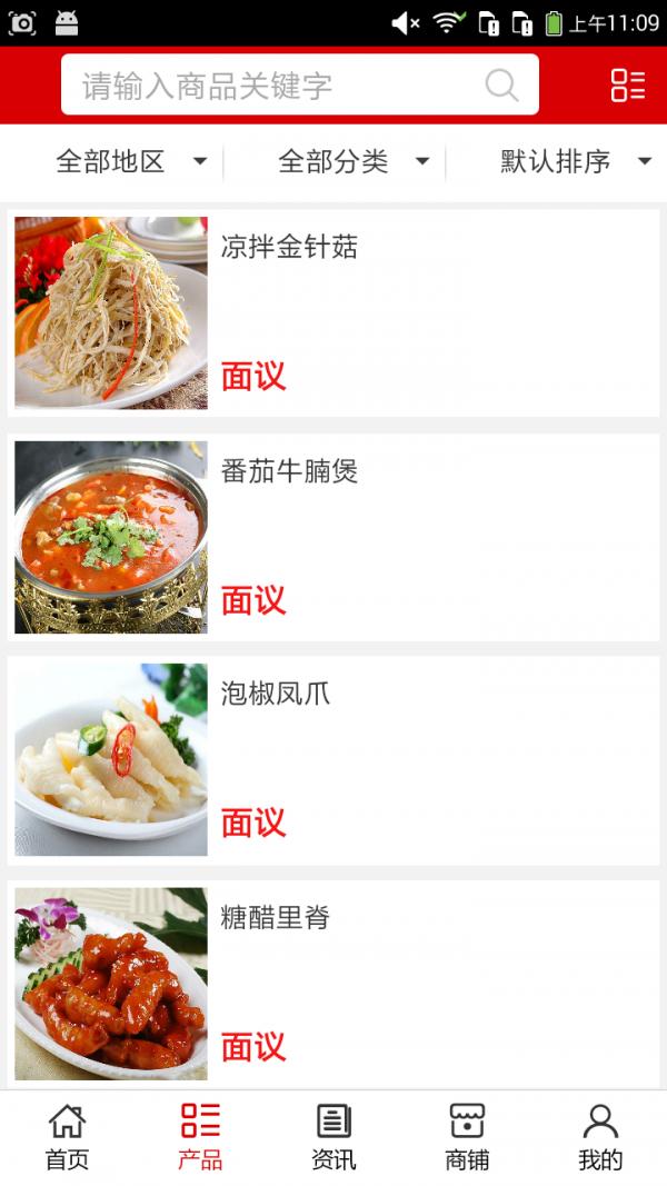 荆州餐饮美食