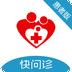 济南中山医院