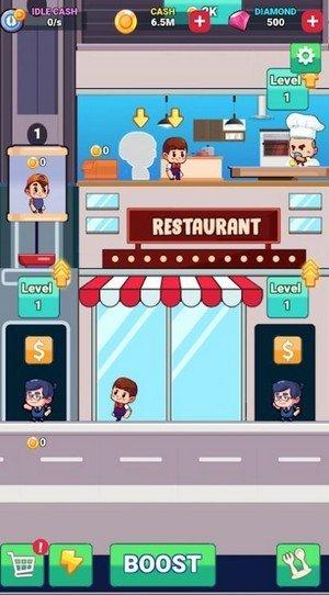 食品空闲餐厅软件截图1