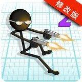 火柴人射击类型的游戏