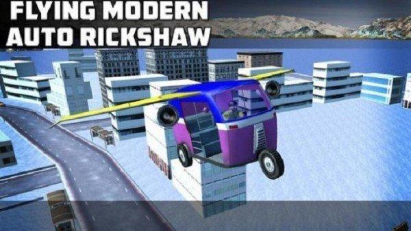 现代飞车软件截图0