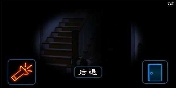 密室逃脱逃亡