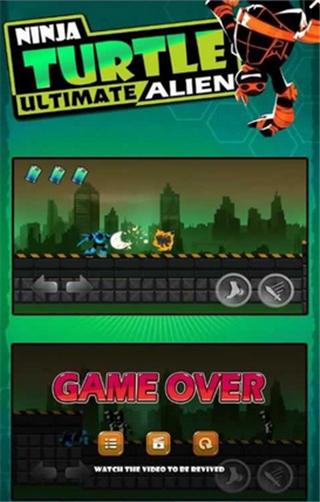 忍者神龟vs外星人软件截图3