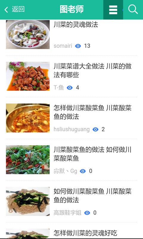 韩国料理食谱