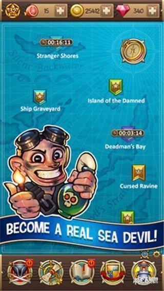 海上恶魔传奇海盗软件截图1