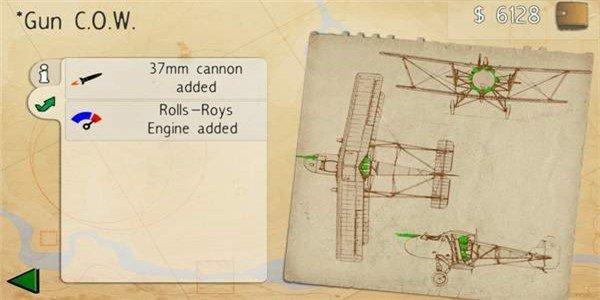 超低空飞行软件截图2
