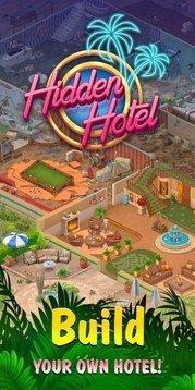 隐藏的酒店软件截图0