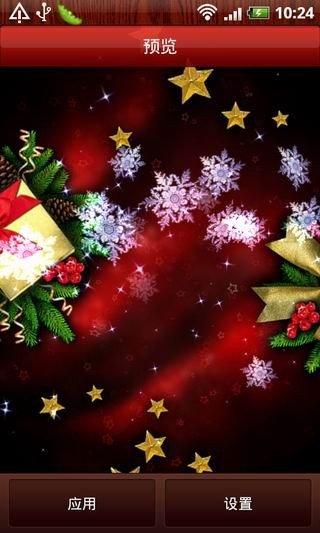 雪满星圣诞动态壁纸软件截图1