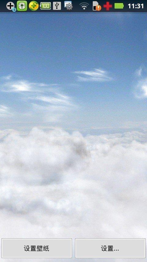 蓝天动态壁纸(Blue Sky Live Wallpaper Pro)软件截图0