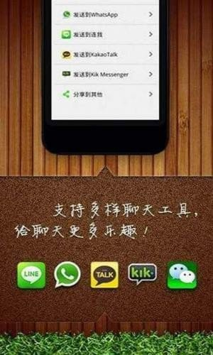 微信七彩字体