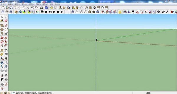 EnergyPlus(建筑能耗模拟软件)下载