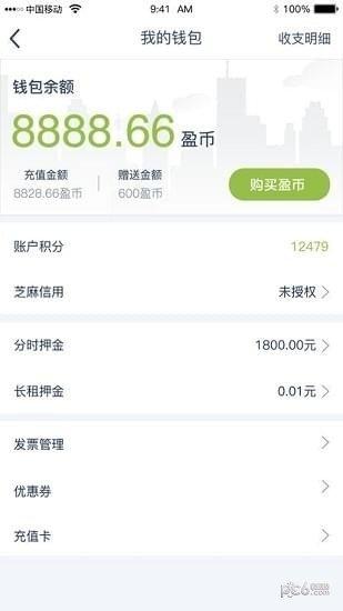 宿州出行app下载