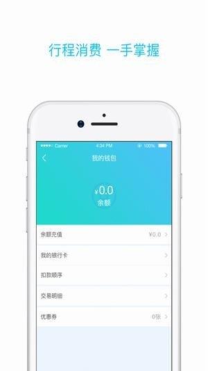 南宁码上行app下载