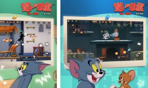 猫和老鼠游戏破解版下载