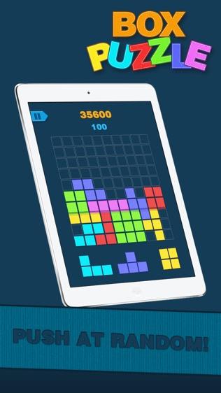 方块爱消消软件截图2