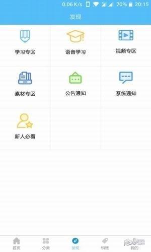 绪美优品app下载