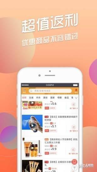云淘集app下载