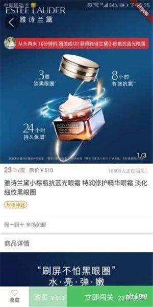 闯闯精选app下载