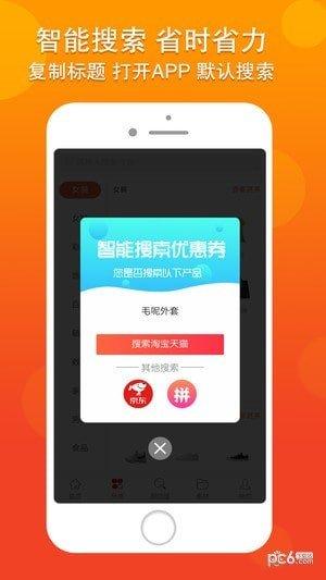乐惠佳app官方下载