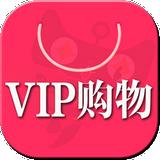 VIP购物网