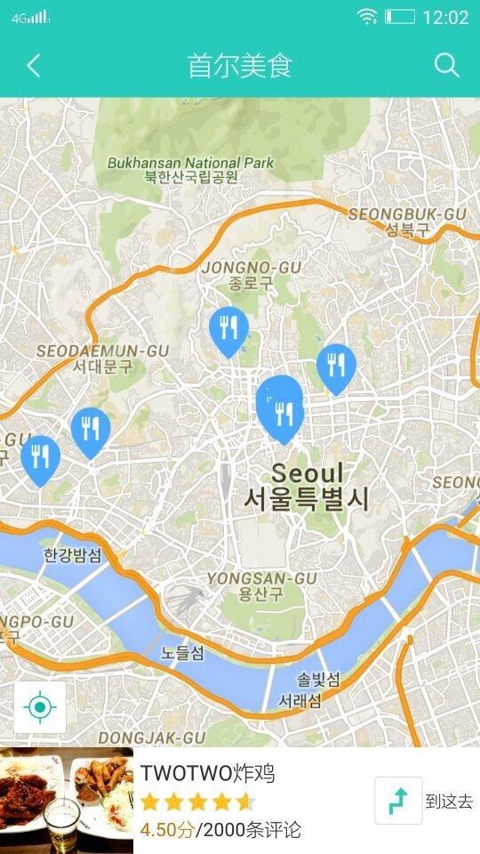 梦想旅行韩国版