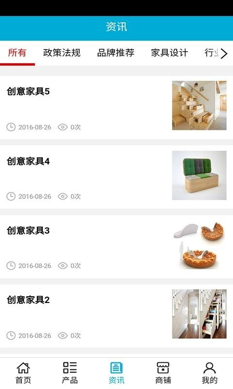 三亚家具网