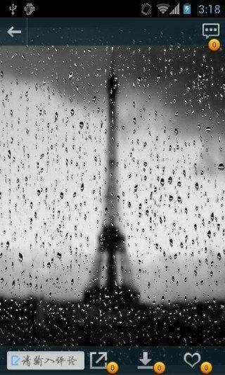 Galaxy S3雨滴动态壁纸软件截图3