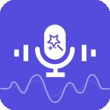 公认最好的变声器软件