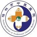 桂林中医医院软件截图0