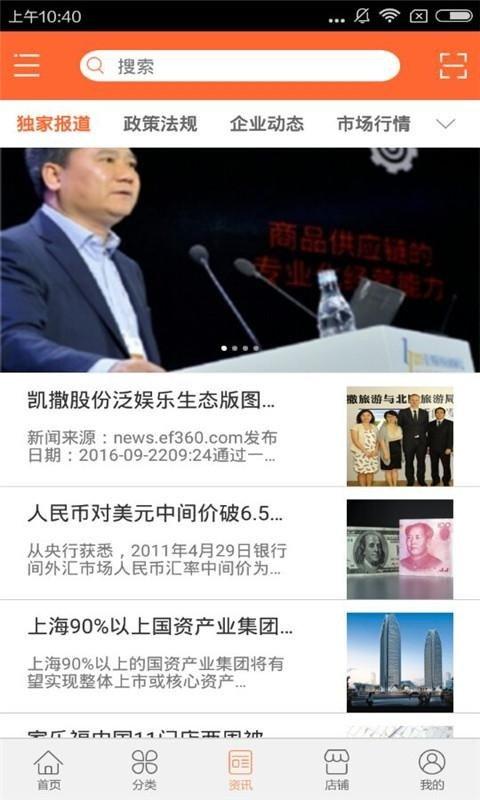 陕西农家网