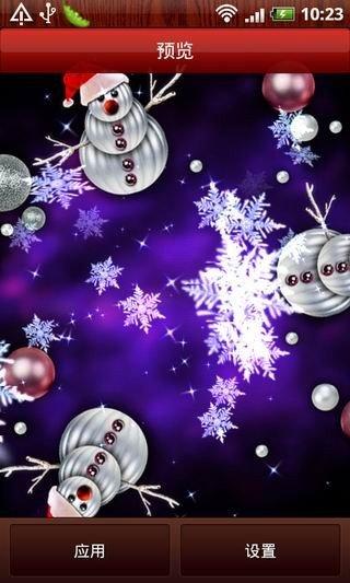 雪满星圣诞动态壁纸软件截图2