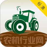 中国农机行业网