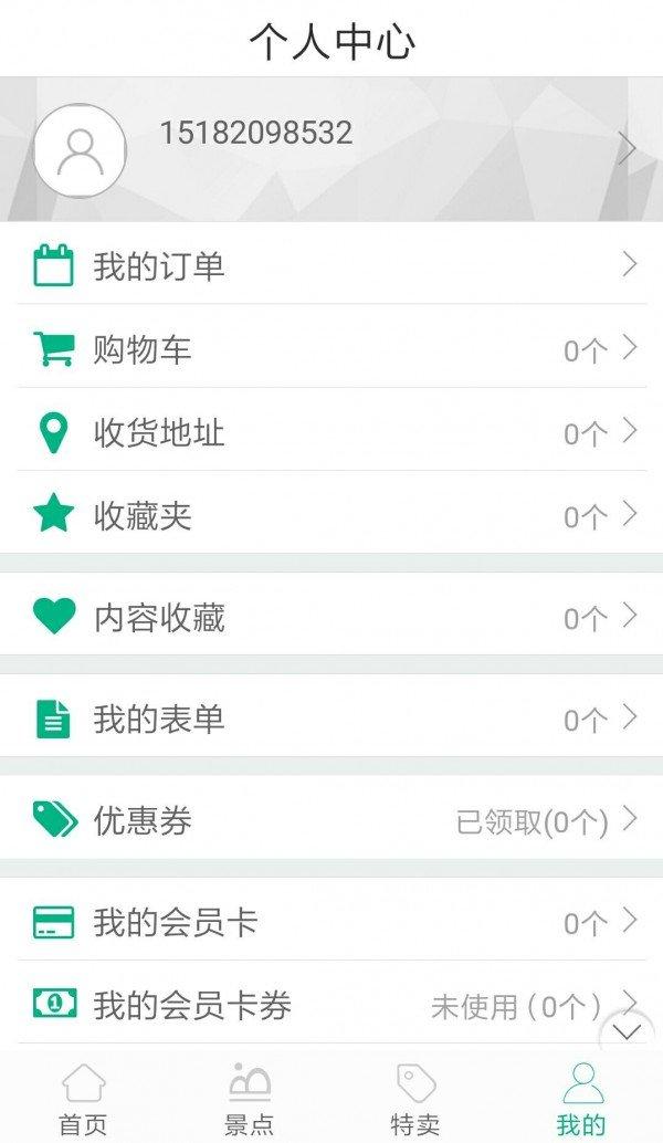 云南乡村旅游网