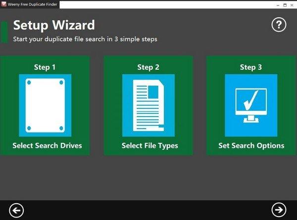 Weeny Free Duplicate Finder(重复文件查找)
