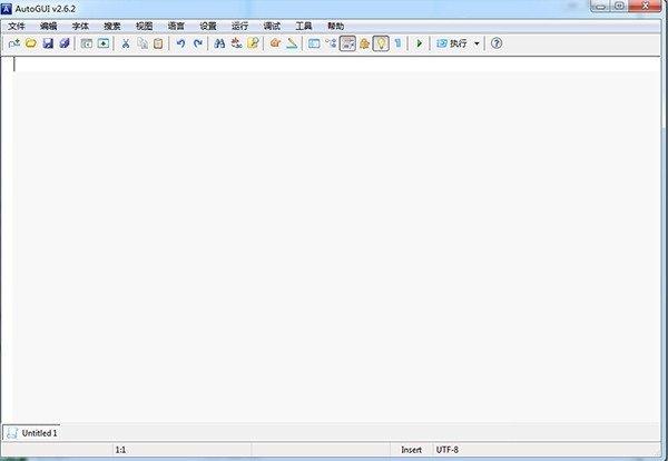 AutoGUI(AHK编辑工具)下载