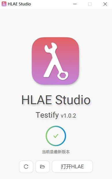 HLAE Studio(CSGO集锦制作辅助工具)