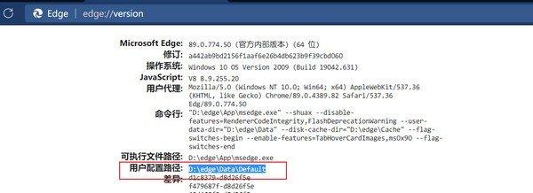 chromiuAppLuncher(浏览器APP启动器)下载