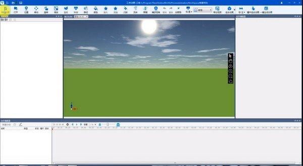 广联达BIM工序动画制作软件下载