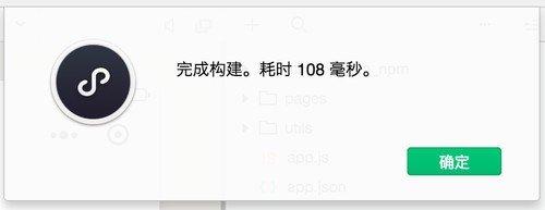 Lin UI(高质量UI组件库)