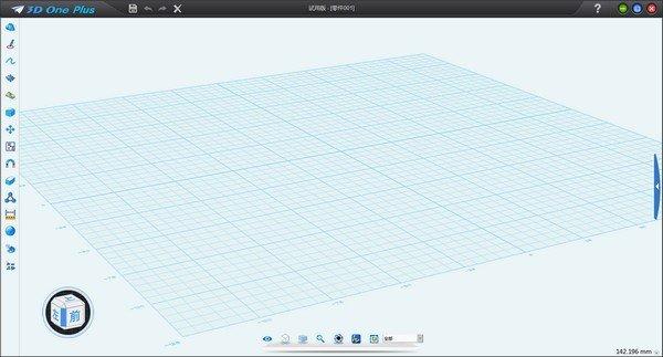 3DOne Plus(3D打印设计软件)下载