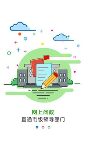 黄河云软件截图2