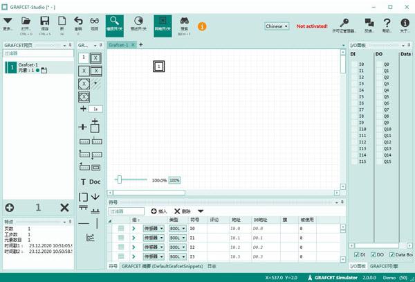 GrafCet Studio Pro(图表设计工具)